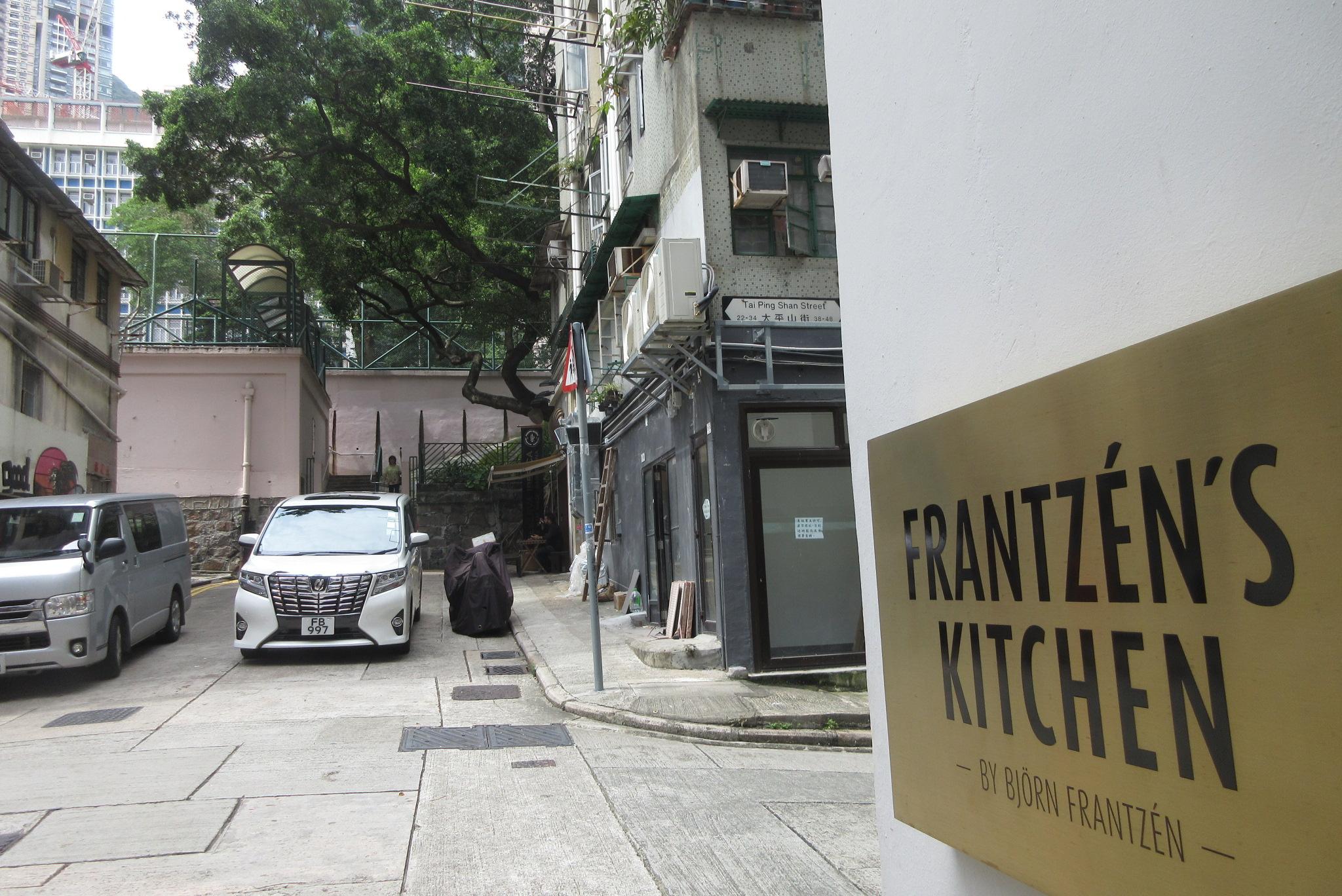 Frantzén första restaurangen i Sverige med tre stjärnor i Guide Michelin